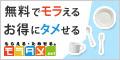 banner120_60_2.jpg