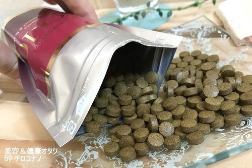 BACK10 エイジングケア アラフォー おすすめサプリメント 漢方 インナーケア 抗酸化 アンチエイジング 口コミ 疲労回復 美肌 5.JPG