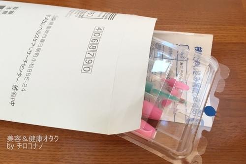 DEMECl デメカル血液検査キット 簡単採血 女性 ガン検査 健康診断 口コミ12.JPG