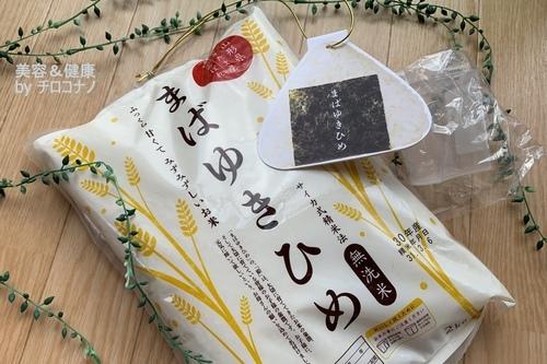 美味しい 無洗米 ひとめぼれ お米マイスター お米のつちや 時短 離乳食 おすすめ1.JPG
