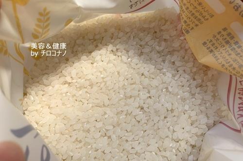 美味しい 無洗米 ひとめぼれ お米マイスター お米のつちや 時短 離乳食 おすすめ5.JPG