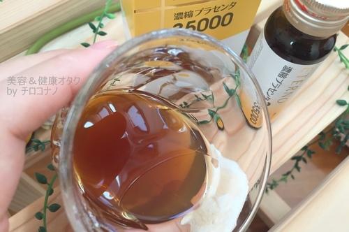 エテルノ濃縮プラセンタ 発酵美容ドリンク 返金保証 ハリ肌 美肌効果 実感 口コミ7.JPG