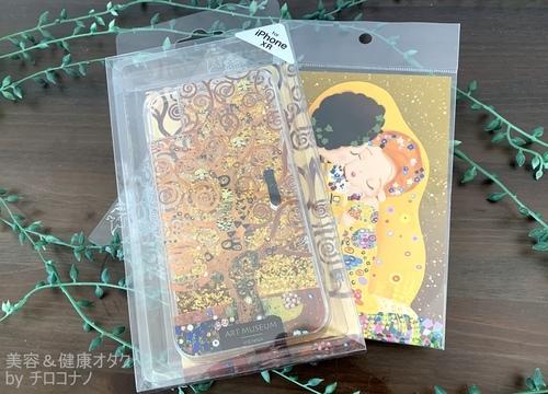 クリムト iPhoneケース 生命の樹.JPG