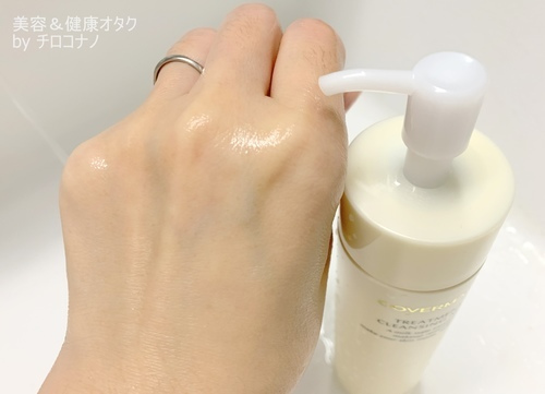 クレンジングミルク メイクオフ.JPG