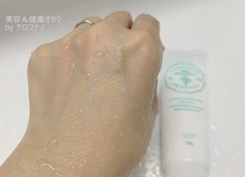 クレンジングミルク 口コミ.JPG