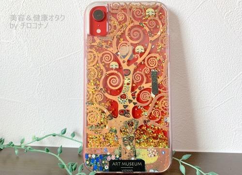 グリッターケース ラメ iPhoneケース プレゼント.JPG