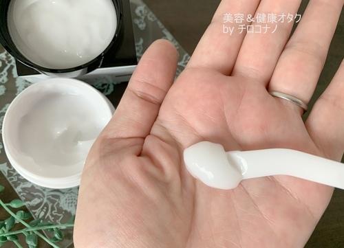 シワ改善ケア 使い方.JPG