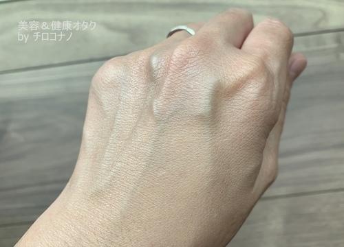 タイムシークレット プライマーベース 肌ツヤ.JPG