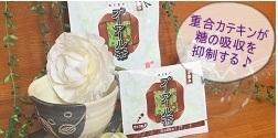 ダイエットプーアール茶 サイドバナー用.JPG