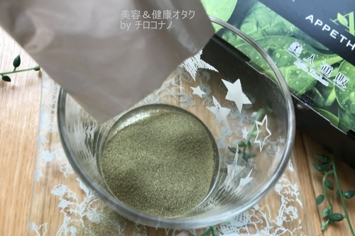 チラコイド6.JPG