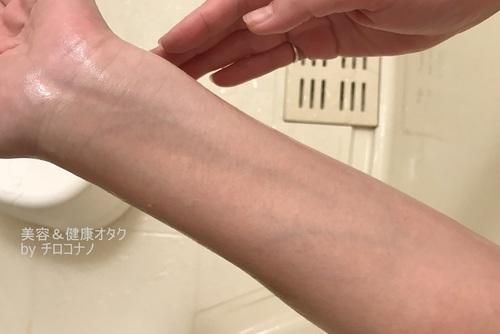 ナーブルソープ 純石鹸 敏感肌 乾燥肌 おすすめ オーガニック ナチュラル 無添加 しっとり 潤う エイジングケア アボカド オリーブオイル 保湿効果 美容効果 口コミ8.JPG