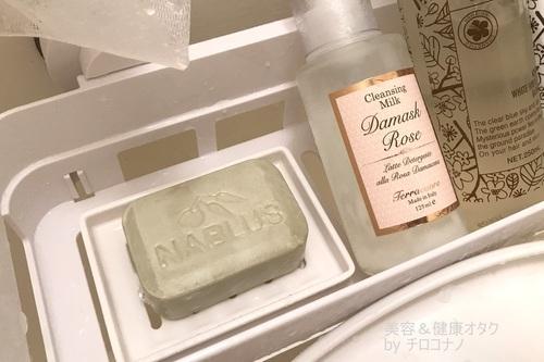 ナーブルソープ 純石鹸 敏感肌 乾燥肌 おすすめ オーガニック ナチュラル 無添加 しっとり 潤う エイジングケア アボカド オリーブオイル 保湿効果 美容効果 口コミ9.JPG