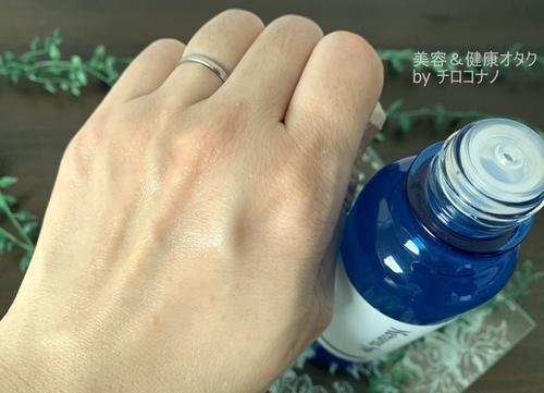 ヒーリングローション 使い方 口コミ.JPG