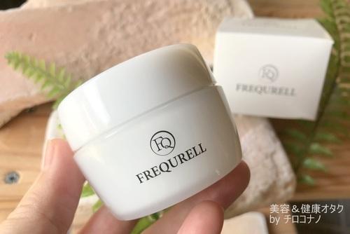 フレキュレル2.JPG
