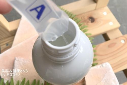 プロフレッシュオーラルリンス 口臭 予防 対策 ケア 効果 口臭の原因 歯科医 推奨 妊婦 おすすめ 口コミ 口のネバつき 臭い マスキング簡単ケア5.JPG
