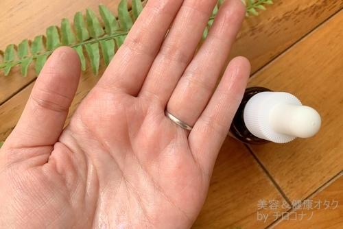 マルラオイル 使い方 美容オイル ブースター.JPG