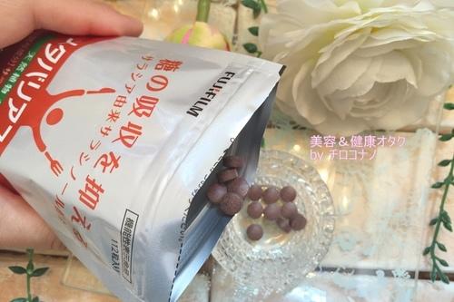 メタバリアスリム サラシア 糖質制限ダイエット おすすめサプリ スタイル維持 お試し口コミ2.JPG