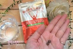 メタバリアスリム サラシア 糖質制限ダイエット おすすめサプリ スタイル維持 お試し口コミ5.JPG