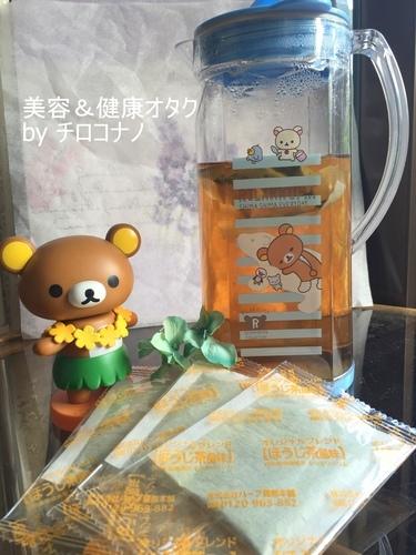 モリモリスリム 便秘解消 お茶 口コミ7.JPG