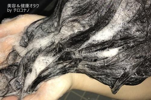 mogans(モーガンズ)ノンシリコン アミノ酸シャンプー 弱酸性 ダメージヘア 頭皮ケア アロマオイル しっとりうるおう 口コミ5.JPG