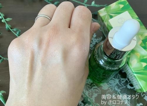 ユーグレナone ディープセラム 美容液 口コミ.JPG