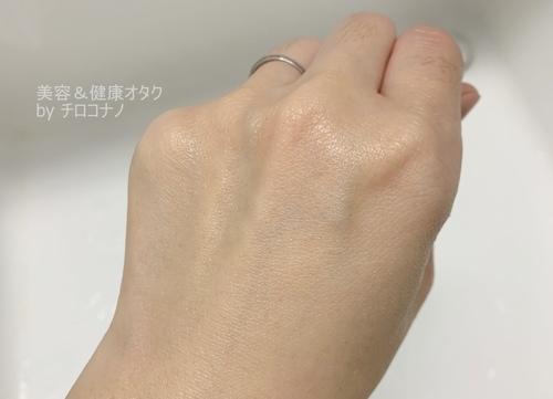使いやすいクリーム.JPG
