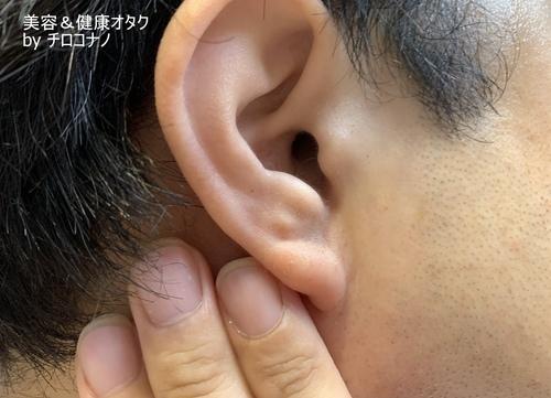 加齢臭対策 男のニオイケア.JPG