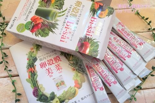 卵殻膜美-菜 おいしい青汁 健康 スピルリナ グリーンスムージー 美肌 野菜不足 口コミ2.JPG