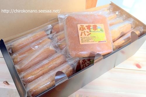 永田パン ふすまパン極 簡単レシピ 糖質制限 口コミ2.JPG
