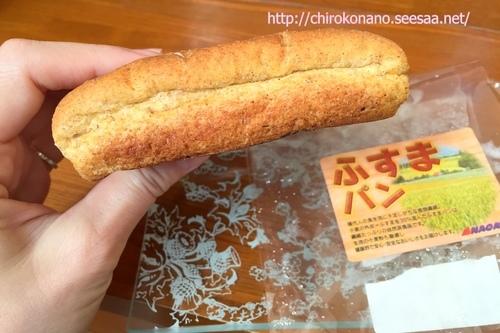 永田パン ふすまパン極 簡単レシピ 糖質制限 口コミ3.JPG