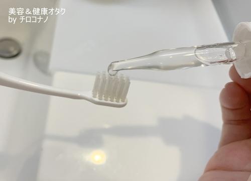 液体ハミガキ 口コミ.JPG