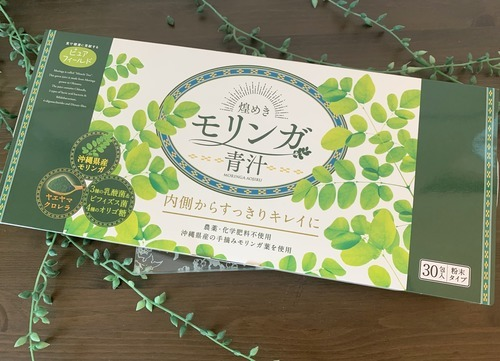 煌めきモリンガ青汁 箱.JPG