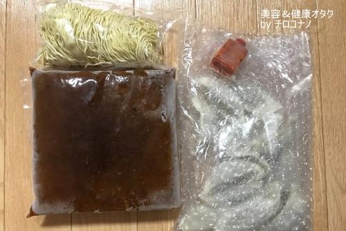 東京炎麻堂 特選無添加ぎょうざ鍋 通販 中華 美味しい 辛みそ お取り寄せグルメ おすすめ 口コミ2.JPG