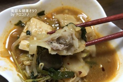 東京炎麻堂 特選無添加ぎょうざ鍋 通販 中華 美味しい 辛みそ お取り寄せグルメ おすすめ 口コミ8.JPG