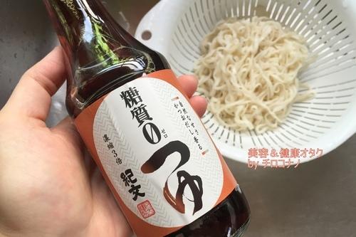 紀文 糖質0g麺 糖質制限ダイエット ヘルシー 低カロリー こんにゃく レシピ口コミ6.JPG