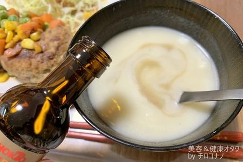 純国産 生アガリクス100%エキス ホクト きのこ 健康補助食品 国産 無添加 液体ドリンク 美味しい 口コミ5.JPG