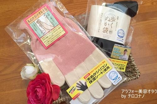肌ぴかソックス 米ぬかシリコン かかとケア 米ぬかおやすみ手袋 効果口コミ1.JPG