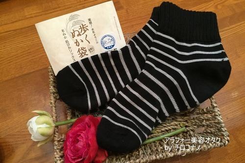 肌ぴかソックス 米ぬかシリコン かかとケア 米ぬかおやすみ手袋 効果口コミ3.JPG
