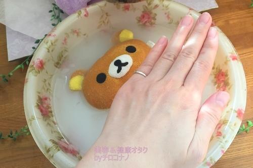肌潤風呂 足浴6.JPG