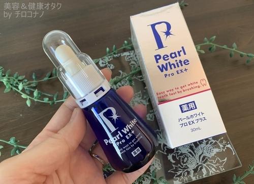 自宅 ホワイトニング 液体ハミガキ.JPG