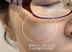 自宅 美容針 毛穴ケア 口コミ.JPG
