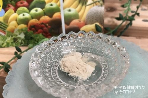 植物生まれの酵素 日本盛 発酵サプリメント 代謝アップ ダイエット 乳酸菌 便秘解消 疲労回復 口コミ7.JPG