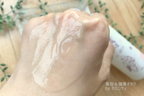 雪っこオールインワンジェル 楽天 発酵コスメ うるおい 浸透 美肌効果 無添加 くすみケア 乾燥肌 おすすめ 口コミ6.JPG