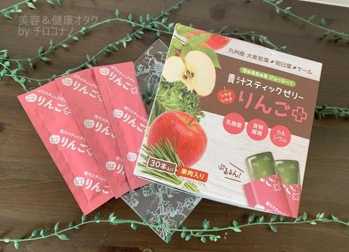 青汁ゼリー りんごプラス 美味しい.JPG