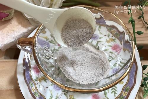 黒濃酵素紅茶プレミアム 酵素ダイエット ファスティング 置き換え アラフォー おすすめ 酵素ドリンク 美容 健康 おすすめ 口コミ5.JPG
