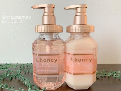 &honey メルティ モイスト リペア はちみつシャンプー.JPG