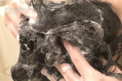 mogans モーガンズ スムース&ガーデン ダメージヘア サラサラ しっとり ノンシリコン アミノ酸シャンプー 低刺激 無添加 乾燥 きしまない ノンシリコン くせ毛 おすすめ 口コミ7.JPG